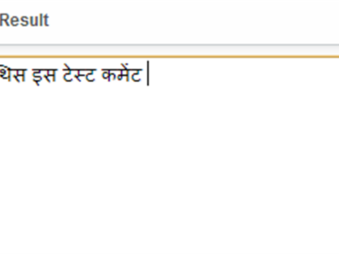 Change text to Hindi from English on typing inside text box
